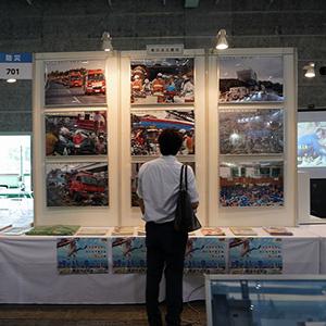 防犯防災総合展 in KANSAI 2018に行ってきました